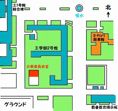 委員会室の地図